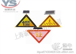 供应太阳能标牌 太阳能三角标志牌