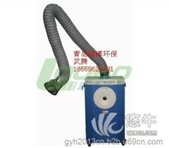 供应焊烟净化器,移动式除尘机厂家