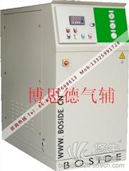 专用制氮机 产品汇 供应博思德BOSIDE气辅设备  气辅制氮机