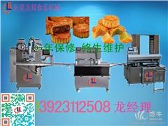 供应龙邦月饼生产线  东莞龙邦食品机械月饼生产线  东莞龙邦食品机械