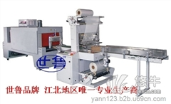 板材型材自动套膜缩膜机