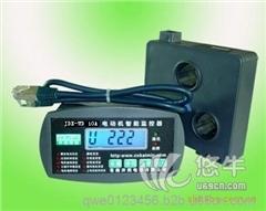 供应开民电器JDB-WD-200FM电动机保护器 价格