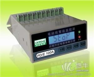 供���_民�器JC-DDJ-83低�和ㄓ秒���C保�o器�r格