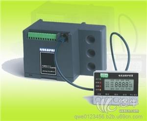 供应开民电器MPD100-M电动机保护器 价格 报价