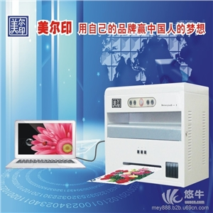 供应一流品质名片印刷机多功能一体