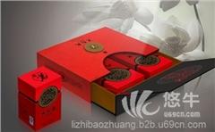 供应朋知包装按需定制郑州包装厂定做茶叶包装盒