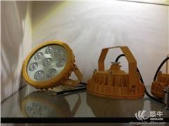 供应重庆宝临电器BFC6181LED防爆灯 BFC6181