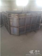 供应顺发水泥化粪池钢模具化粪池模具厂信誉彩票网