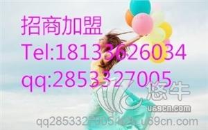 深圳前海煜展石油化工-最专业平台