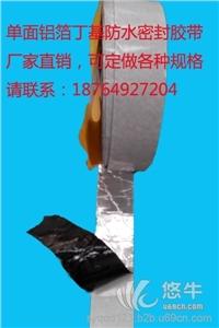 供应双圆各种银川丁基防水胶带做的最好的是哪个