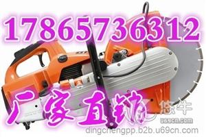 供应鼎诚齐全手提式汽油切割机价格超级优惠