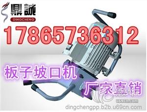 供应鼎诚齐全电动手持式钢板倒角机价格