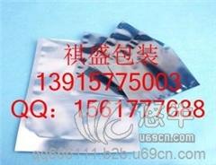 供应旗盛按客户需求珠海屏蔽袋