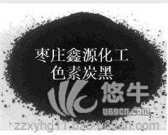 枣庄鑫源化工供应优墨水用色素炭黑