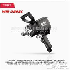 供应威马WM-3906C气动扳手