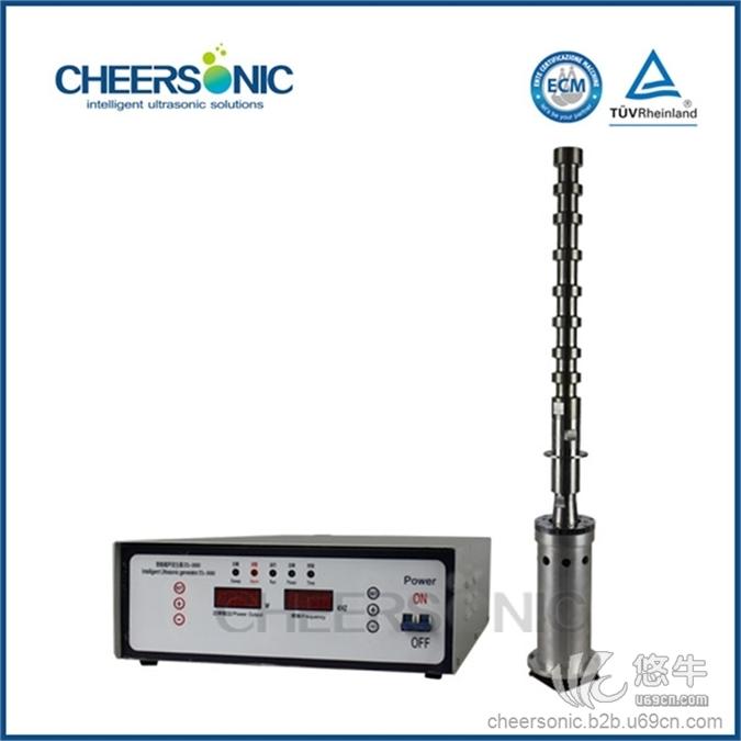 超声波污水处理设备 超声波设备