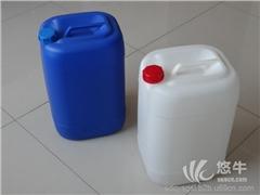 供应新利30升小口塑料桶30KG化工包装塑料桶