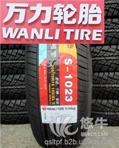 供应万力矿山轮胎价格表 型号