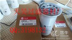 特灵中央空调油过滤器ELM010