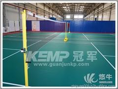 供应KEMP冠军羽毛球地胶、羽毛球地板胶
