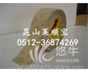 供应苏州莱顺宝3m9472*3m9472