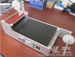 供应亚亨贴标机YH-300桌面复膜机 镜片复膜机