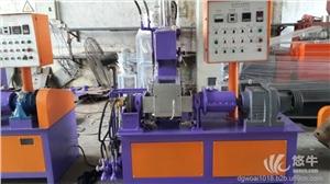 供应昶丰3升塑料3升密炼机,广橡胶3升密炼机