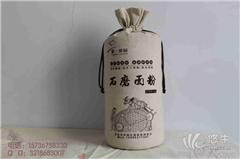 陈皮普洱袋定做棉布束口袋厂家礼品