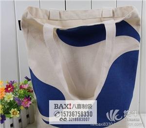 供应八喜布艺帆布袋麻布食品袋麻布食品袋定做加工