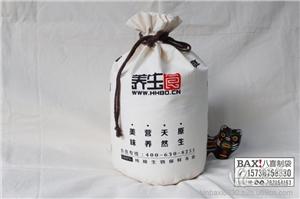 供应八喜布艺棉布袋10kg大米袋加工定制棉布束口