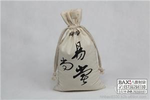 供应八喜布艺束口袋厂家直销棉布大米袋棉布大米袋供