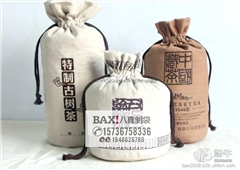 云南澜沧县茶叶袋设计定制一品堂普