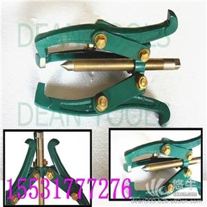 防爆英式二爪、三爪拉拨器 铜工具