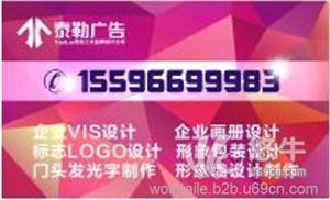 供应西安北郊南郊高新广告公司丨凤城三路logo画册包装VI设计印刷优化制作公司