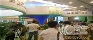 供应2015年第七届上海高端食品与饮