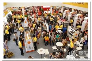 供应 2016第十六届上海烘焙展览会