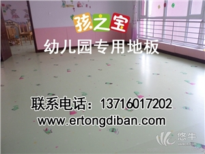 室外pvc地板  常用室外地板