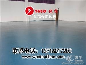 供应优尚F-DEY-DE塑胶地板的特点  舞蹈地板施工