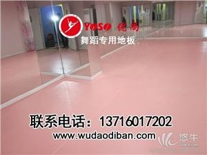 哪家舞蹈地板好  北京有哪些舞蹈