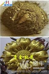 供应铁艺和工艺品油漆喷涂铜金粉