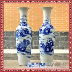 陶瓷礼品大花瓶定做 批发陶瓷花瓶
