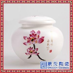 陶瓷茶叶罐供应景德镇茶叶罐批发