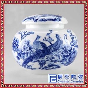 供应辰天陶瓷齐全陶瓷茶叶罐 食品密封储物罐