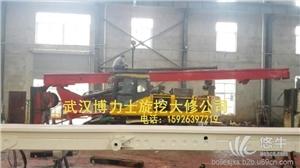 供应三一200武汉旋挖钻机大修、旋挖钻机三角架
