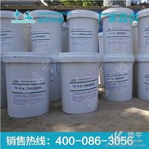 供应中运高性能防水涂料