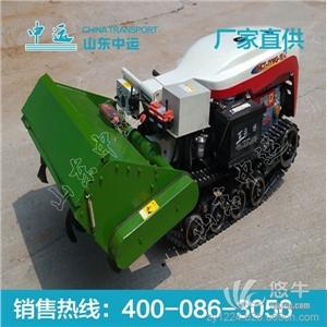 供应中运遥控微耕机遥控微耕机