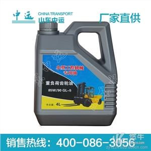 供应中运工程机械润滑油
