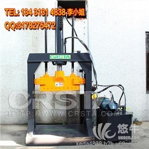供应柯达30T橡胶切胶机立式塑料切胶机价格