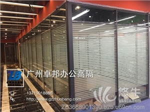 卓邦供应定制环保工程办公室玻璃隔