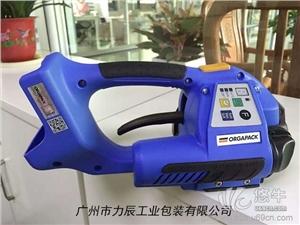 供应ORT250广州地区电动打包机ORT250